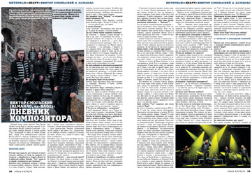 In Rock Russia